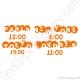 Stickers décalage horaire Paris