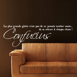 Stickers citation Confucius Gloire