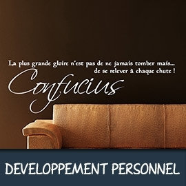 Stickers Muraux Citations - Le développement personnel
